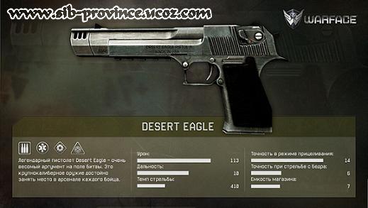 Купить оружие warface